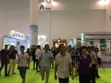2020第四届海南中医养生展览会