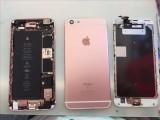 深圳龙岗苹果手机维修 苹果维修点 苹果换屏更换主板