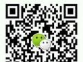 芜湖园林景观设计培训基地