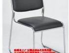 上海员工转椅出售会议椅经理椅大量现货