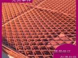 厂家直销建筑钢笆片 菱形钢笆片 福建钢板