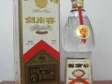东莞烟酒回收