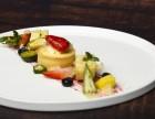 小型西餐店加盟品牌 花清谷西餐加盟费 特色西餐加盟项目