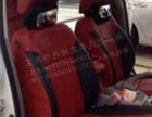 你知道越来越多的车主要购买真皮座椅的理由吗