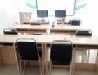 9成新办公培训桌全部处理20