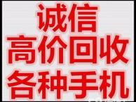 坎墩,崇寿,海南村上门回收手机OPPO华为苹果vivo小米等