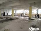 龙岗 坪地 坪山 企业工厂 办公室刷墙拆墙 砌砖墙 水电安装