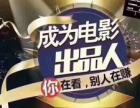 黄渤,吴京,沈腾新电影大作,十倍回报!