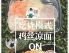 为常州吃货们代购苏州无锡上海等地的美食