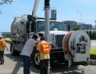 石家庄年底企事业单位地下大型排污管道疏通清理(可开发票)
