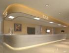 专业成都医院装修 医院设计公司 医院翻新改造