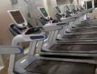 天津维修跑步机(健身器材)的专业公司哪里找?电话多少?