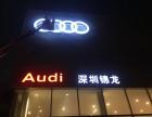 深圳南山阳光科技中心背景墙丨文化墙丨广告字丨招牌字制作