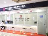 中维质检集团珠宝检验检测招商加盟