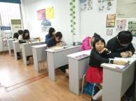 零基础日语培训哪家日语培训机构好山木培训