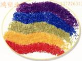 优质生产HIPS再生颗粒  可根据颜色,您的需求生产高品质塑料颗