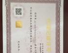翔安专业注册、代理记账、会计实务培训