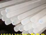 聚全氟乙丙烯板,FEP板,F46板,F4