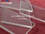 哈尔滨镜头用钢化视镜定制