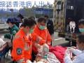 北京救护车出租/成都救护车出租/长沙救护车出租/南昌救护车