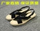 鸿萍鞋业 诚邀加盟