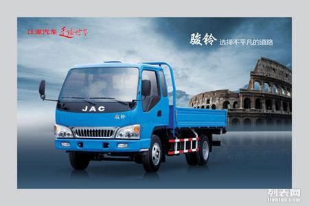 芜湖小货车搬家,全市最低价