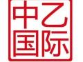 北京国际旅行社转让