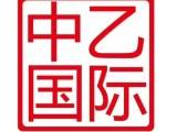 轉讓北京朝陽區餐飲管理公司 工商稅務正常