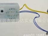 光控感应发声盒 可录音 按键发声器 玩具