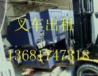 上海奉贤区叉车出租设备装卸 庄行镇25吨吊车出租楼层吊装