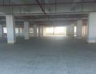 出租潮南峡山厂房 6000平米