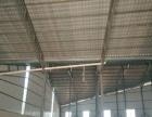 滇东经开发区小哨八家村 厂房 610平米 厂房出祖