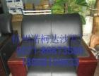杭州沙发翻新 办公沙发维修 沙发换皮、钱报为您推荐