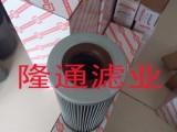 钢厂DR405EA03V/-W抗燃油滤芯直销