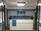 安庆市慧龙财务咨询管理有限公司