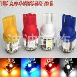 高亮LED牌照灯 T10 5SMD LED小插泡 示宽灯 LED汽车门灯 阅读灯