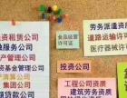 基金公司代理注册,河南基金管理公司转让需要多少钱?