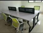 低价处理:员工卡位,老板桌椅书柜沙发茶几前台等