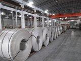 辽宁信誉好的钢材供应商当属沈阳鞍特钢铁吉林钢材厂