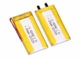 4020400高品质锂电池蓝牙手镯锂电池