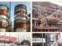 元拓工厂直销镀锌钢跳板/钢跳板/建筑跳板 Q235