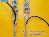 24芯光缆ADSS耐张线夹含预绞丝耐张金具