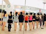 大庆聚星钢管舞学校零基础一对一随到随学爵士舞