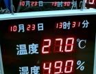 温度湿度显示屏 审讯室专用显示屏