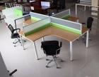 长春办公家具简约职员办公桌椅组合哈中信室内送货