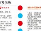 熊猫县运/农村电商/小本创业/农村代购/快递代收发