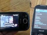 出售转让三星智能手机 9成新三星安卓智能手机转让