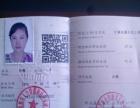 双流校区五月花电脑会计学校:邛崃、崇州、温江、大夷
