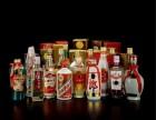 菏泽回收茅台酒 高价回收整箱茅台酒五粮液 老酒名酒