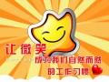 欢迎访问晋江美的空调官方网站全国售后服务咨询电话服务维修点